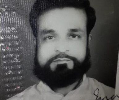 সিরাজুল ইসলাম খানের ১৫তম মৃত্যুবার্ষিকী আজ
