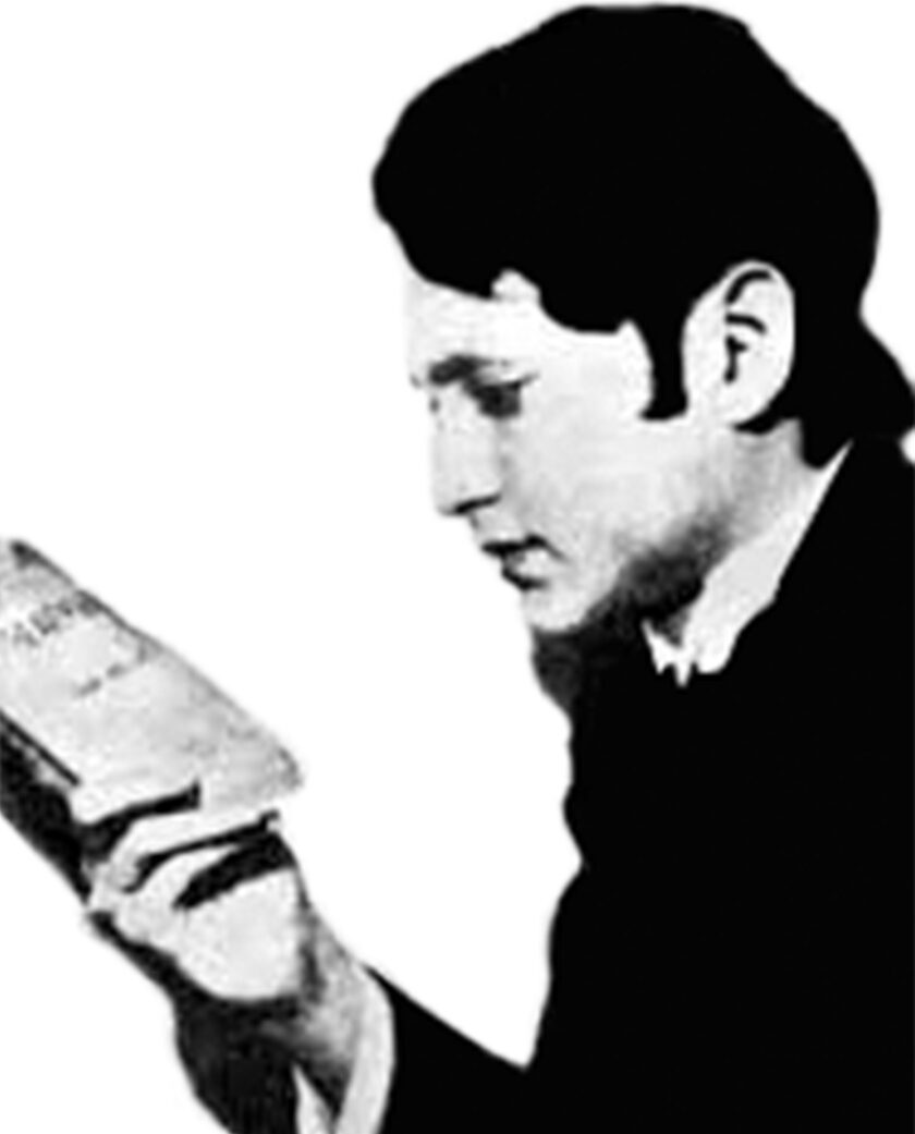 জীবন পরিব্রাজক সৈয়দ মুজতবাআলী