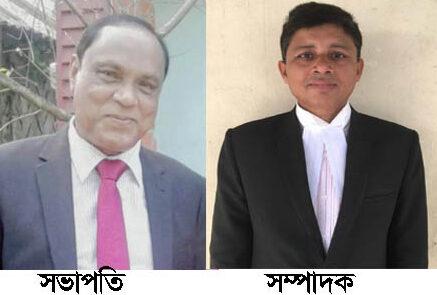 মৌলভীবাজারে জাতীয়তাবাদী আইনজীবী ফোরাম'র কমিটি গঠন