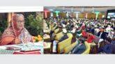 ডিজিটাল পদ্ধতিতে শিক্ষা কার্যক্রম অব্যাহত থাকবে: প্রধানমন্ত্রী