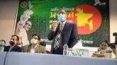 মৌলভীবাজারে প্রজাতন্ত্রের কর্মকর্তা-কর্মচারীদের প্রতিবাদী সমাবেশ