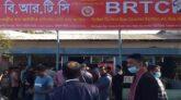 হবিগঞ্জ-সিলেট রুটে বিআরটিসি বাস বন্ধ করে দিলো পরিবহন শ্রমিকেরা
