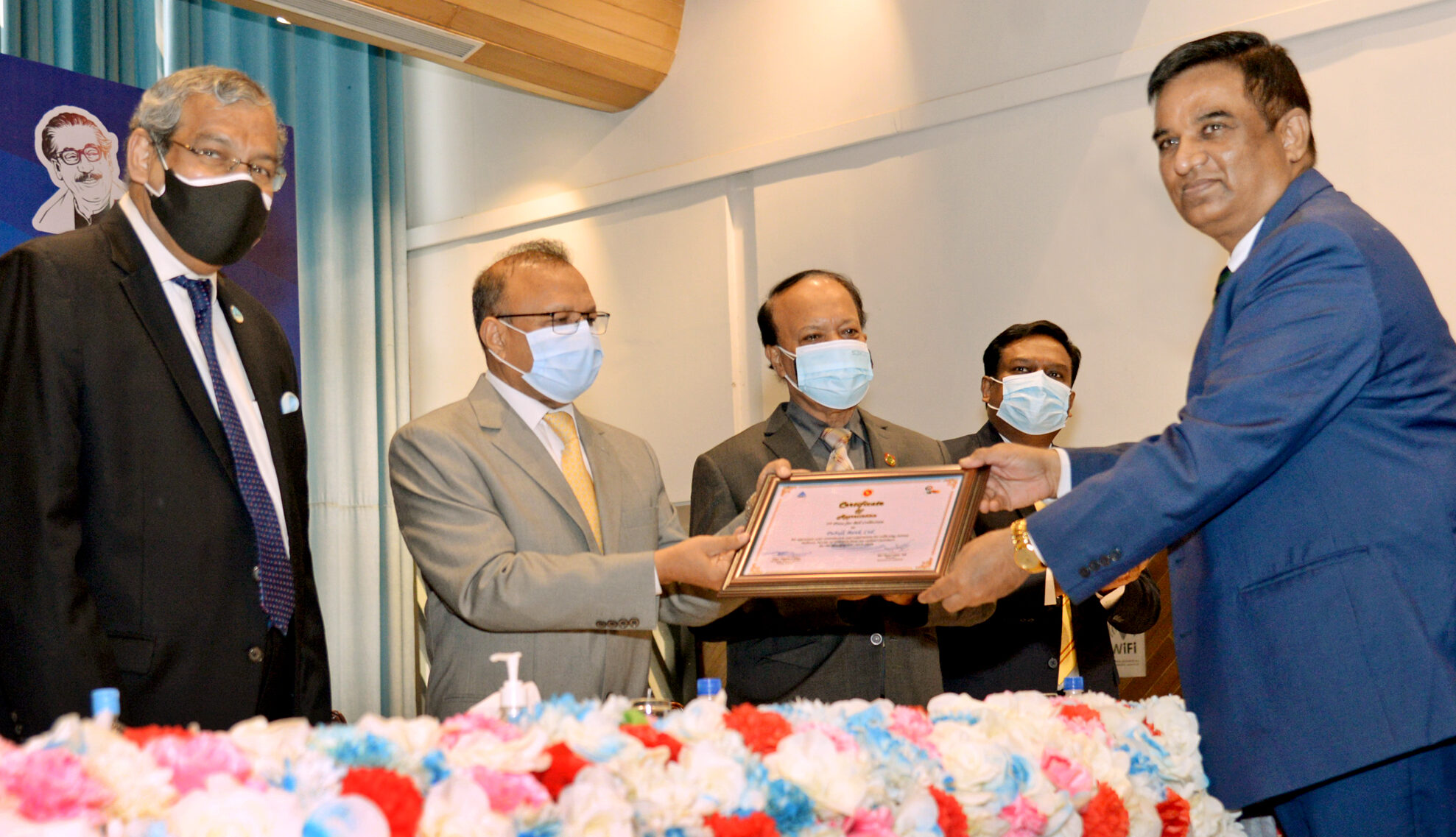 Pubali Bank awarded by Dhaka WASA