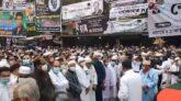 মওদুদ আহমদের তৃতীয় জানাজা বিএনপির কেন্দ্রীয় কার্যালয়ের সামনে