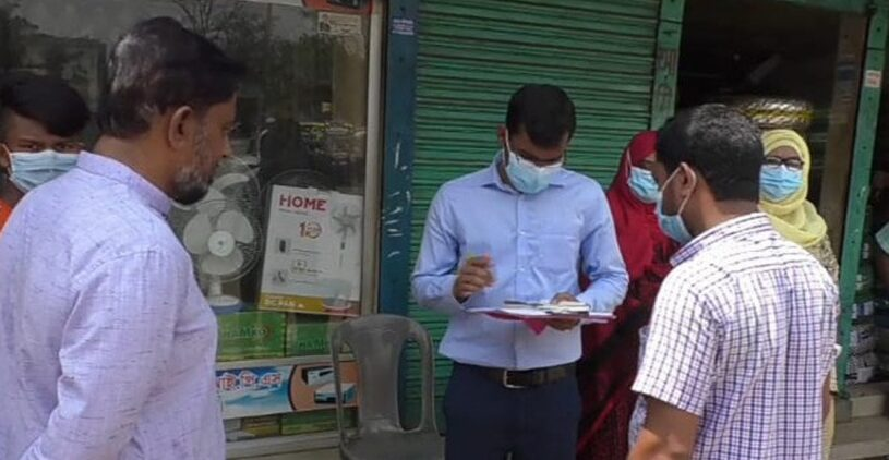 সংক্রমণ  প্রতিরোধে অভিযান চালিয়েছে মৌলভীবাজার জেলা প্রশাসন